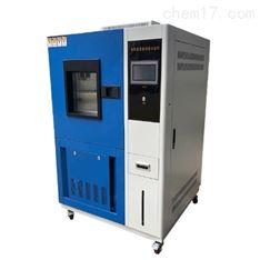 严格参照GB/T2812-2006安全帽高低温试验箱