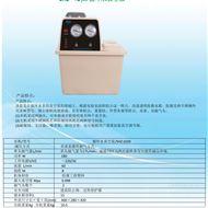 SHZ-(D)III循環水真空泵