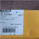 美国派克PARKER电磁阀技术分析