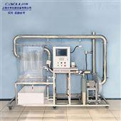 DYQ048Ⅱ数据采集烟气脱硫实验装置 废气治理
