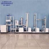 DYP537集成膜过滤与反渗透实验装置,给排水工程