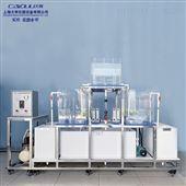 DYP351完全混合式活性污泥实验装置 沉降 给排水