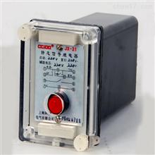 ZZX-3信号继电器