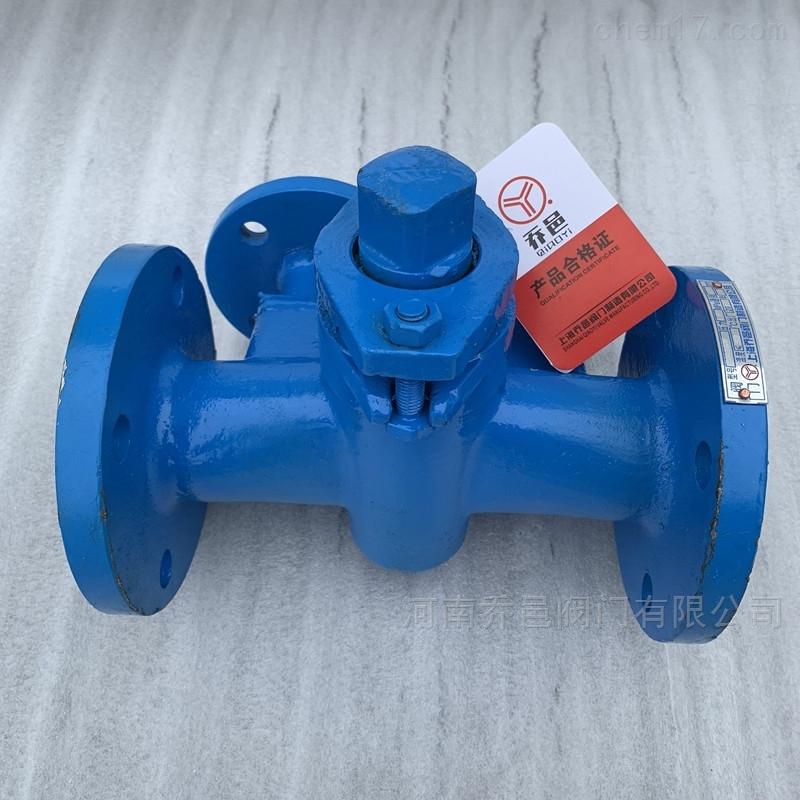 拌合站二通沥青阀 高温导热油拌热保温沥青旋塞阀