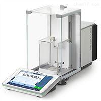 30535474梅特勒METTLER电子天平XPR56/AC代理批发价