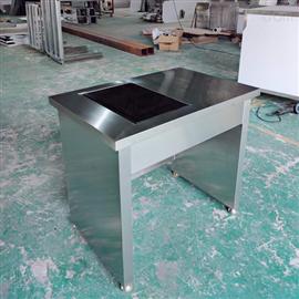 不锈钢防震天平台 洁净室用