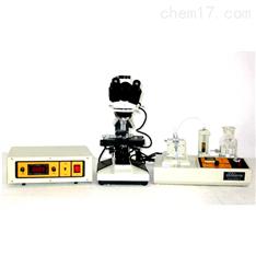 分析式铁谱测定仪