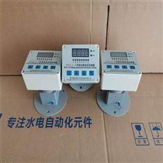 拉线位移传感器WYS-2-W开度位移变送控制器