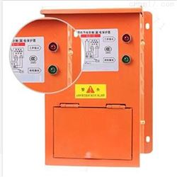 BJL2- 630-100A弧焊机节电防触电漏电保护器现货 M360687