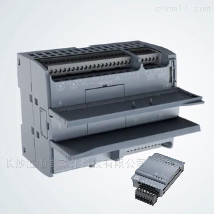 西门子1200ACDC继电器6ES7215-1BG40-0XB0