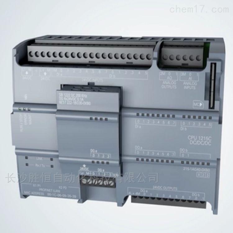 西门子数字量输出模块6ES7223-1BH32-0XB0