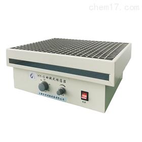 CKHY-5回旋式振荡器