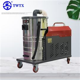 移动式吸尘器全风不锈钢吸尘机