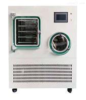 LGJ-30FG硅油冷凍干燥機