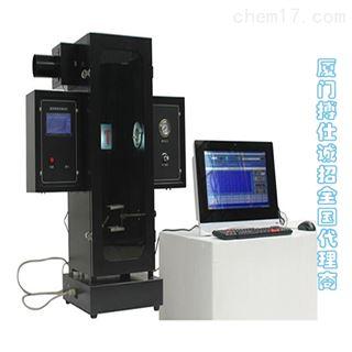 BOS厦门搏仕供应 建材烟密度测试仪