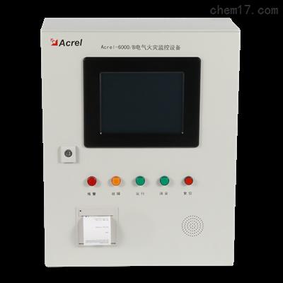 Acrel-6000/B電氣火災監控系統原理  采用485通訊