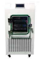 LGJ-10FD药品冻干机