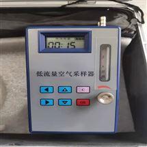 MHY-300T空气采样器