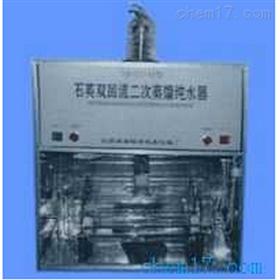 1810-B石英亚沸蒸馏水器