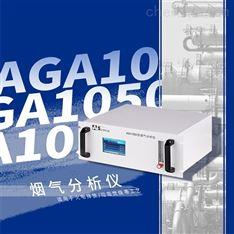 在线紫外烟气分析仪