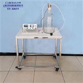 DYR005比热容测量仪绝热膨胀法测定空气传热工程学