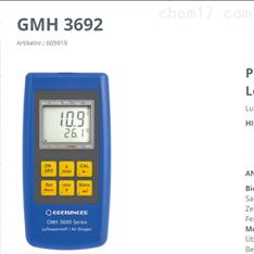 格瑞星Greisinger手持式含氧量测量仪