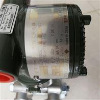 横河川仪EJA118隔膜密封式差压变送器
