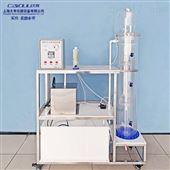 DYP271厌氧生物/IC厌氧反应器/给排水工程实验