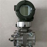 川仪EJA430A压力变送器报价