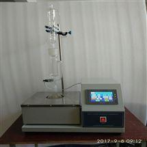 MHY-27950自动甲苯不溶物测定仪
