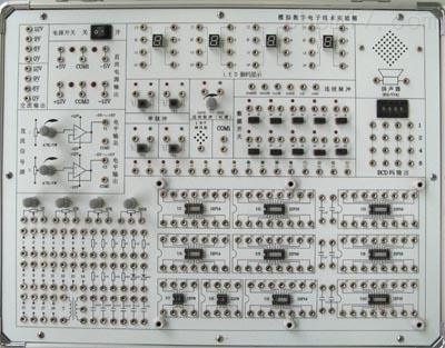 数字模拟电子实验箱  厂家