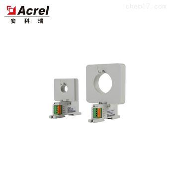 BA20(II)-AI-CF安科瑞分体式电流空间传感器带通讯新型产品