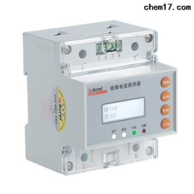 AAFD-40故障電弧式電氣火災監控探測器