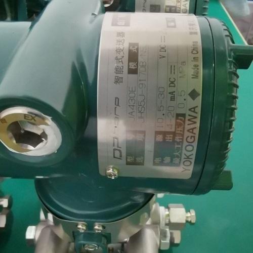 横河EJA510E高性能压力变送器报价