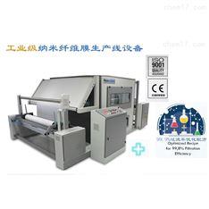 量产型纳米纤维电纺丝系统