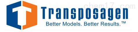 Transpogen国内授权代理