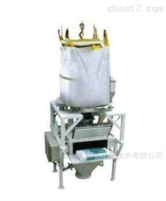 sw吨袋分装设备优势