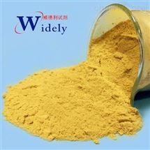 盐酸四环素 64-75-5 化学试剂