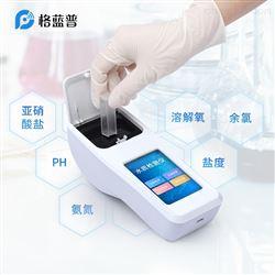 GLP-S06水质检测仪器