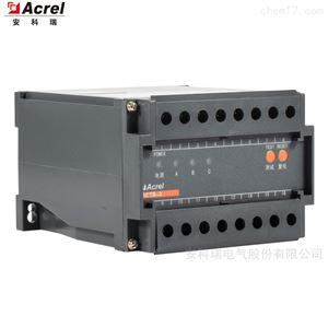 电流互感器过电压保护装置