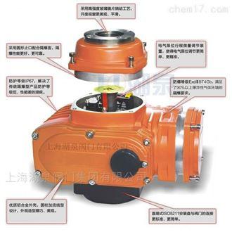 精小型防爆电动执行器 EOA-40