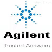 5610127300安捷伦agilent美国原装钠空心阴极灯批发价