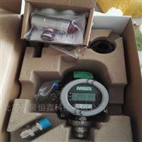 梅思安MSA  PrimaXP 检测器氯气CL2 0-10ppm