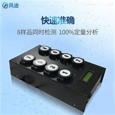 新品微生物检测仪