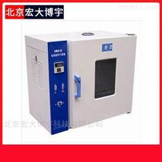 電熱鼓風干燥箱*煤炭水分烘干設備注意事項