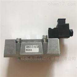 SXE9575-Z71-81/33N诺冠电磁阀