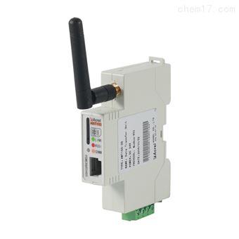 AWT100-GPS安科瑞DTU数据转换模块485通讯 GPS定位