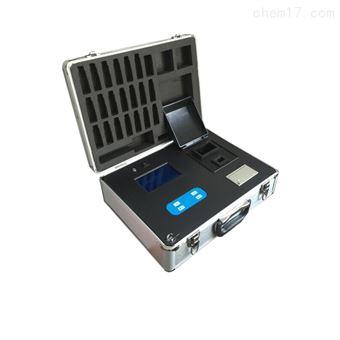 水质快速检测箱HC-SJCX285
