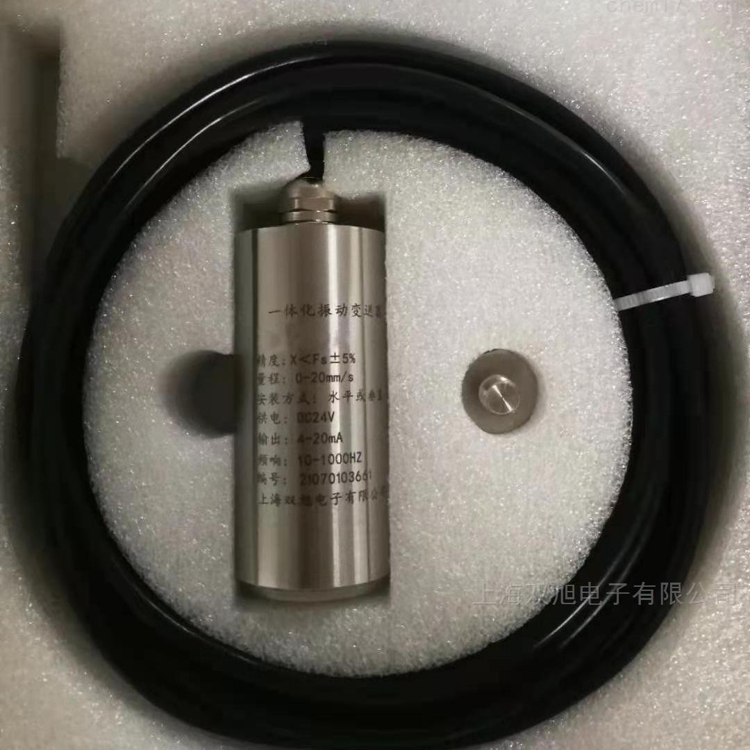 HG6803低频振动传感器