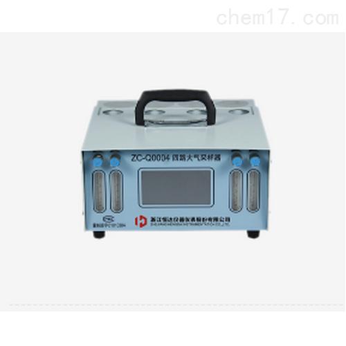 ZC-Q0004四路大气采样器0.1-1L/min